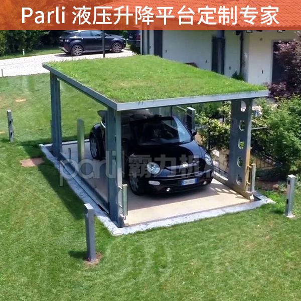 家庭停车升降平台-XCK型