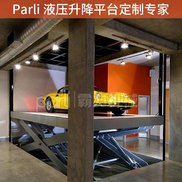 汽车上下楼用升降平台-XC型