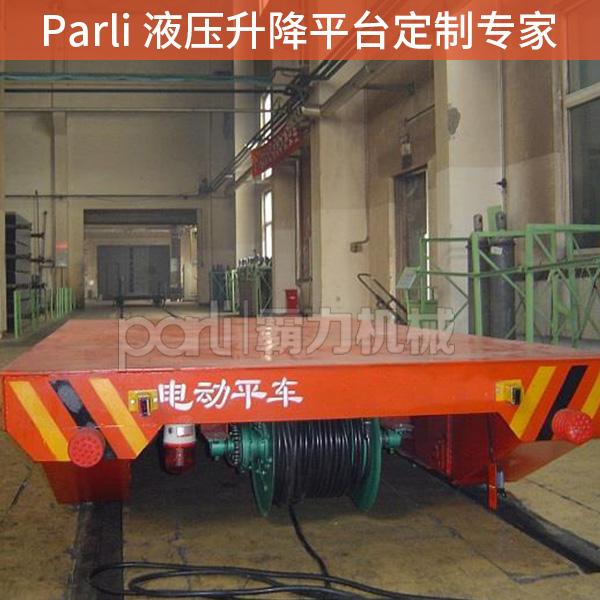 KPJ电缆卷筒电动平车