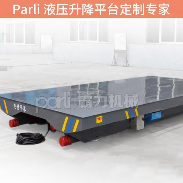 KPT拖电缆电动平车