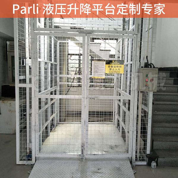 H-SJD防爆式升降货梯