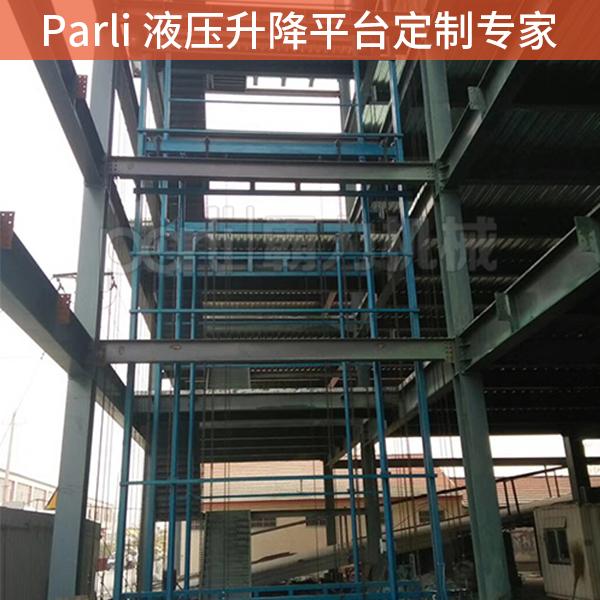 H-SJD大吨位货梯