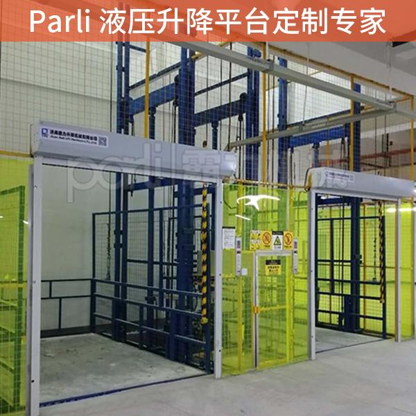 H-SJD工业货梯