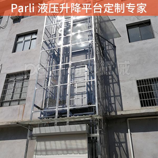 H-SJD室外升降货梯
