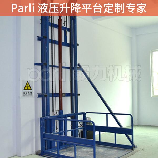 H-SJD单臂导轨式货梯